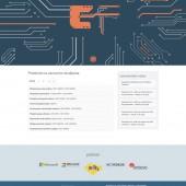 web page (desktop)